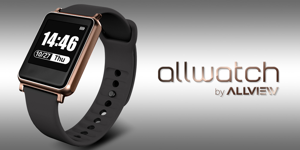 Allwatch press release